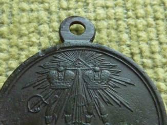 Медаль За Крымскую Войну- хороший сохран