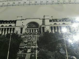 """Фотопортрет """" Вокзал Днепропетровск"""" конец 60 х годов"""