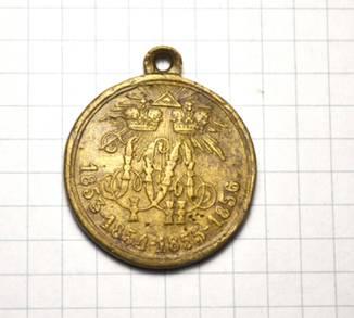 Медаль За Крымскую войну 1853 - 1856 гг