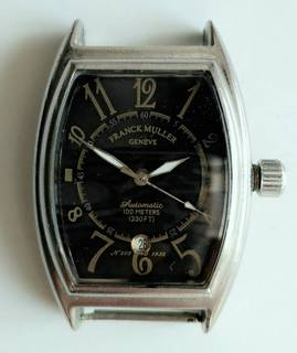 Часов мюллер стоимость 1932 франк карманные продать в золотые москве часы