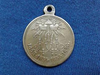 """Медаль """"За Крымскую войну"""". 1853 - 1854 - 1855 - 1856."""