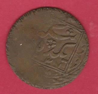 Бухара 10 таньга 1337(1920)