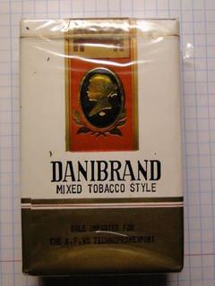 данибранд сигареты купить