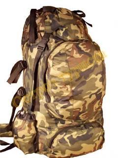 Рюкзак y-box 75 купить школьный рюкзак хелоу китти