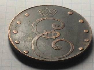 Польша 5 злотых 1928 гурт денежная реформа павлова 1991 год