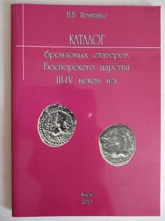 Монеты ссср каталог1965 1996 висячий мост через менай