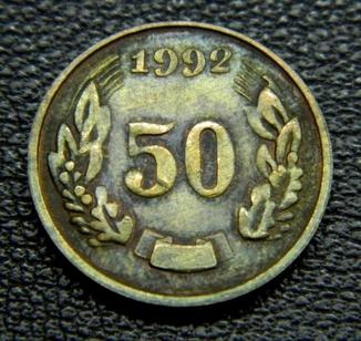 50 шагов 1992 1.2А г магнітна сталь, покрита латунню