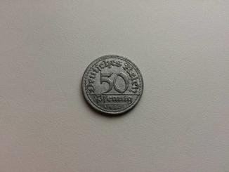 25 сатанг монеты россии стоимость цены на 2017 год