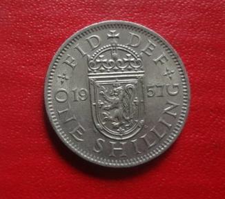 21 шиллинг 10 копеек 1831