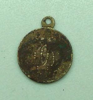 Царская наградная медаль За Крымскую Войну