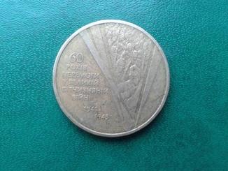 монеты франции 19 века