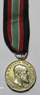 Медаль « За храбрость и верность» , королевство Вюртенберг, 1892-1918г.г.