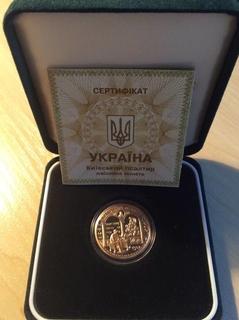 [Золото] Київський псалтир - 100 грн. 1998 р.