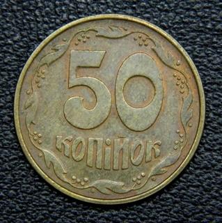 50 копійок 1992 магнітна сталь в латуні весы leuchtturm
