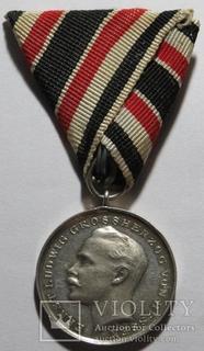 Серебряная медаль Великого Герцогства Гессен-Дармштадт « За Храбрость»,1894-1917г.г.