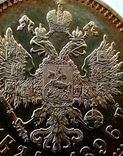 1 Рубль 1896г 171 Violity 187 Auction For Collectors