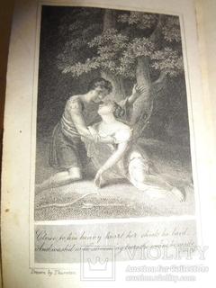 1817 Искусство Любить Эротика на английском языке