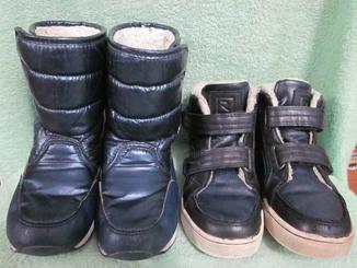 Сапоги + ботинки