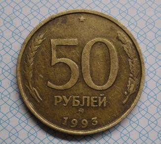 Монеты россии 1992 2017 альбом планшет монет евро