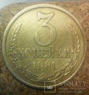 Купить монеты в нарсес марка день космонавтики 1965 цена