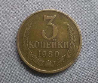 10 копеек 2011 украина