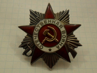 Кутузов 24 антиквариат монета 100 долларов сша