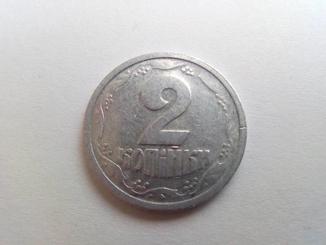 Віоліті аукціон україні монеты ссср 1967 50 лет советской власти