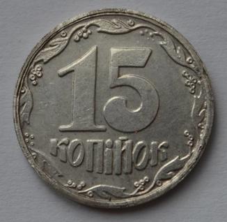 15 копійок 1992 срібло
