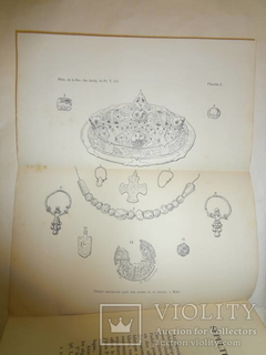 1896 Археология Киева Подол на территории пивзавода