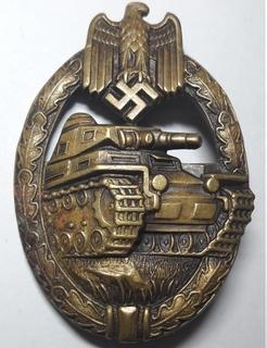 Награды Германии Второй мировой войны на Виолити Список  За танковый бой производитель karl wurster