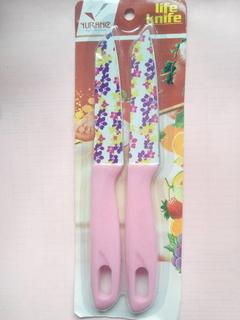 Ножи металокерамика 22 см (2шт)