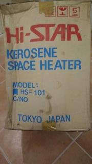 Kerosene SPACE HEATER - обогреватель бытовой Япония