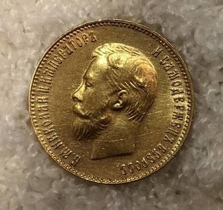10 рублей 1911 года 171 Violity 187 Auction For Collectors