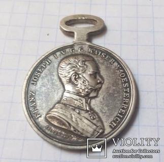 За Відвагу Австро Венгрія