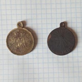Медаль за Крымскую войну,медаль за Русско-Японскую войну