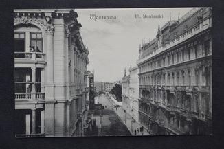 Варшава ул. Монюшко
