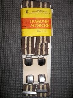 Помочи мужские.СССР.Длина 115 см.