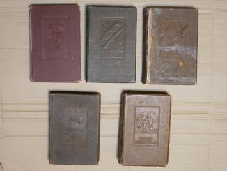 Брэм. Жизнь животных. Полное собрание в 5-ти томах. 1937—1948 гг.