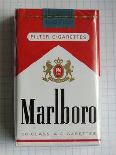 Купить сигареты мальборо мягкая пачка где купить сигареты в воронеже опт