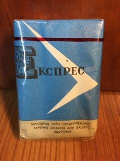 Сигареты экспресс купить электронная сигарета wismec купить