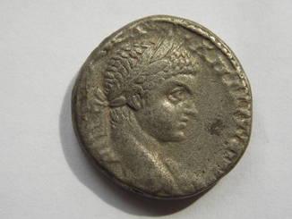 Тетрадрахма Элагабла 14,34 г 218 - 222 н.э. мондвор Антиохия