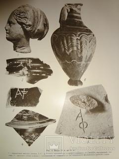 1963 Античный Город Археология всего 2000 тираж