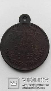 Медаль за крымскую войну (состояние)