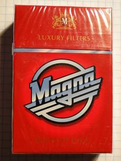 куплю сигареты магна сша