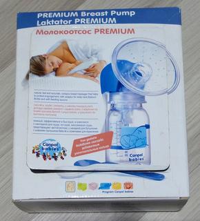 Ручной молокоотсос  Premium Canpol Babies. Польша.