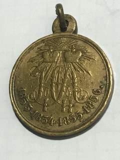 """Медаль """"За Крымскую войну"""" Бронза 1853-1856"""