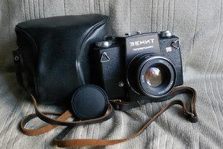 Зенит-16, № 03379, КМЗ, Выпуск 1978 год.