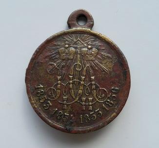 Медаль - За Крымскую войну