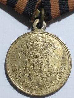 Медаль за Крымскую войну Бронза