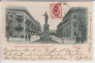 Одесса. Николаевский бульвар и Памятник Ришелье.